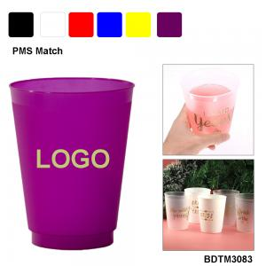 BDTM3083-Stadium Cups Frosted Tumblers